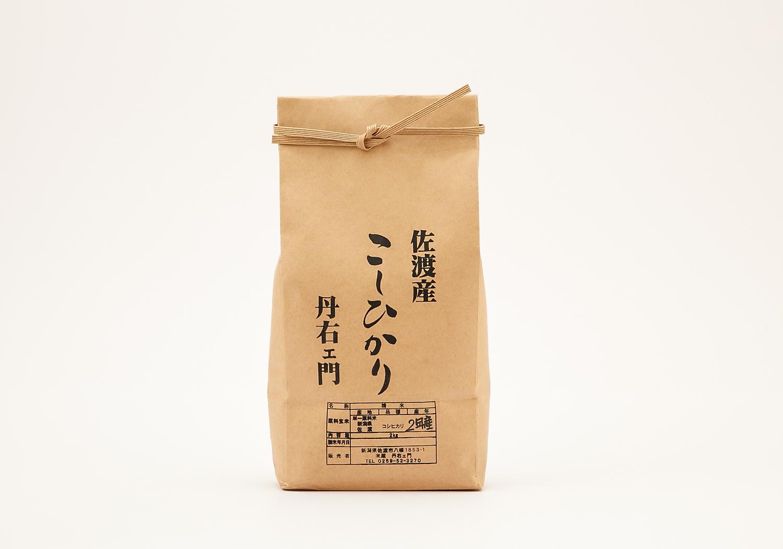 item_0003