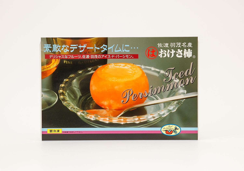 item_0005